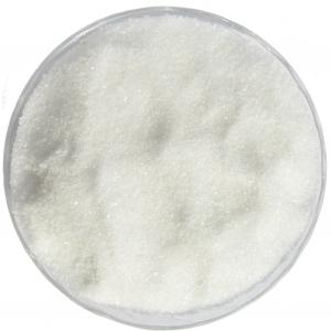 Dead Sea Salt - fine (fein)